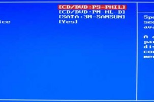 how to boot from usb in bios when not supported